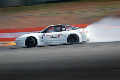 EVENT: British Drift Championship Round 1 – Part I