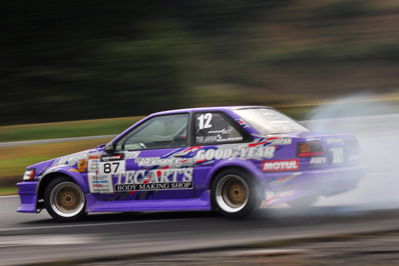 SNAPSHOT: From the Birthplace of Drifting