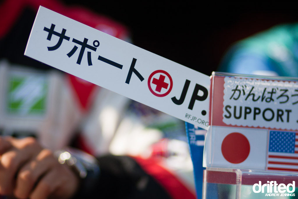 "Yoshihara's ""Support Japan"" collection"