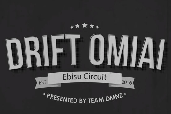 DRIFTING VIDEO: DRIFT OMIAI / Boy vs Girl- V8 Drifting Ebisu Circuit Japan