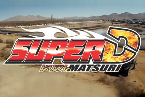 DRIFTING VIDEO: Naoki Nakamura Super D