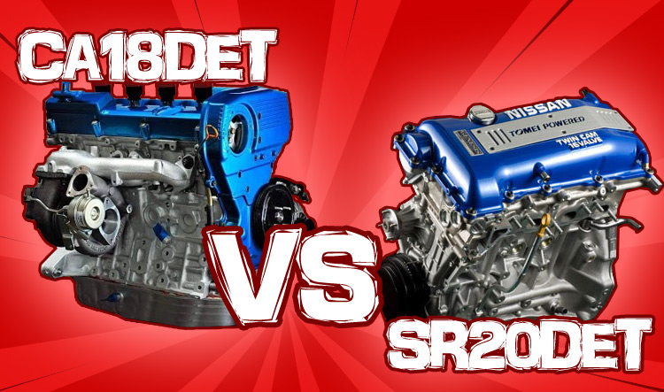 Car Driving Games >> CA18DET Vs SR20DET- Which One is Better and Why? - Drifted.com