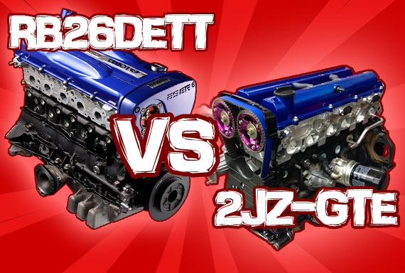 RB26DETT Vs 2JZGTE – Which is better?
