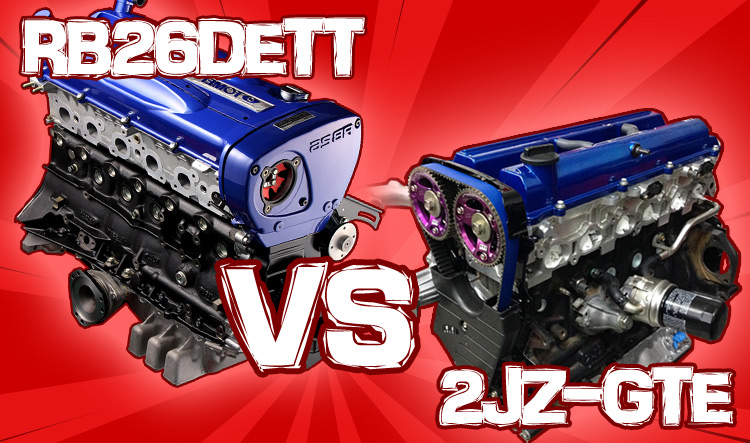 RB26DETT Vs 2JZGTE - Which is really better?