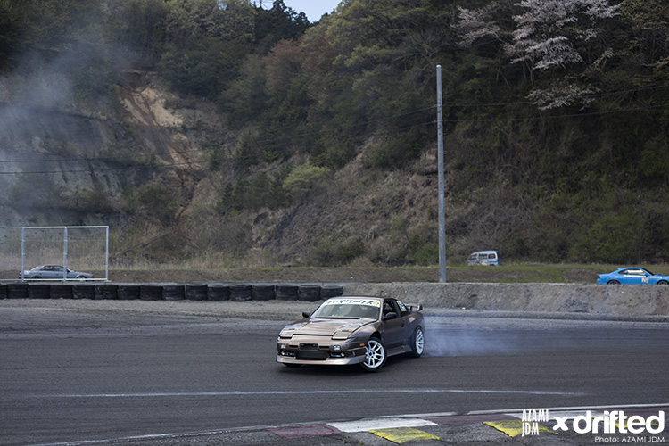 Drifted- Black Mark Day, Japan