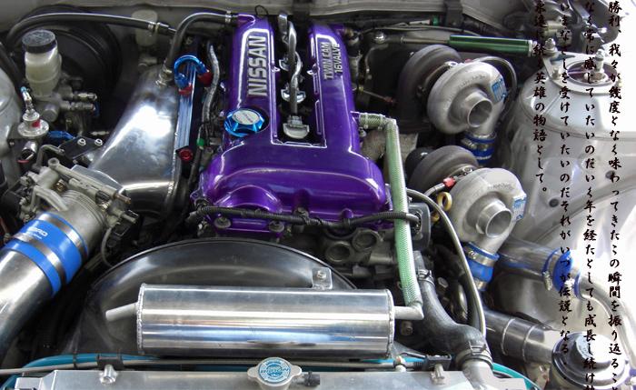twin turbo sr20det