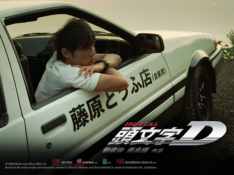 initial d hong kong movie 2005